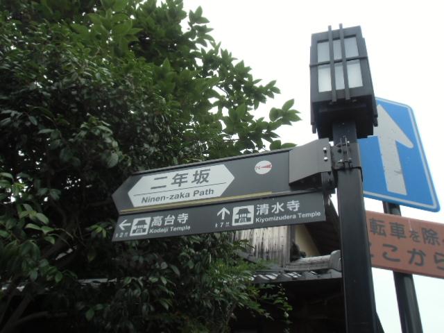 CIMG3697