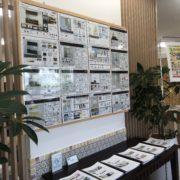 イベントご来場ありがとうございました ~熊本市リフォーム専門店jobs~