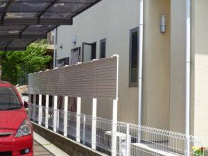 熊本市中央区Y様邸 境界フェンス取付リフォーム工事