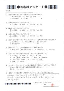 熊本市東区M様邸 アンケート