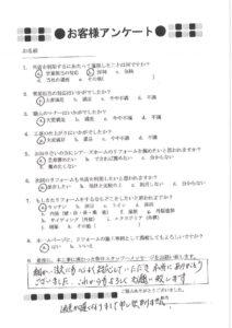 熊本市北区A様 アンケート